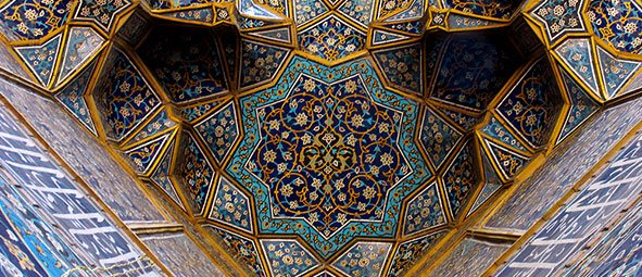 Cheap flight to ISFAHAN