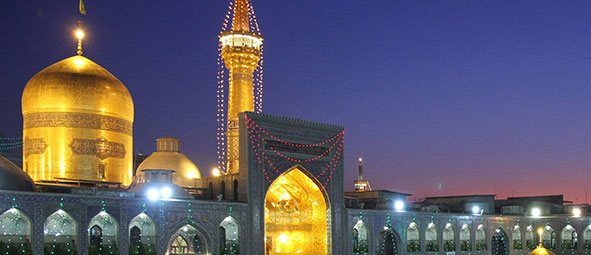 Cheap flight to MASHHAD